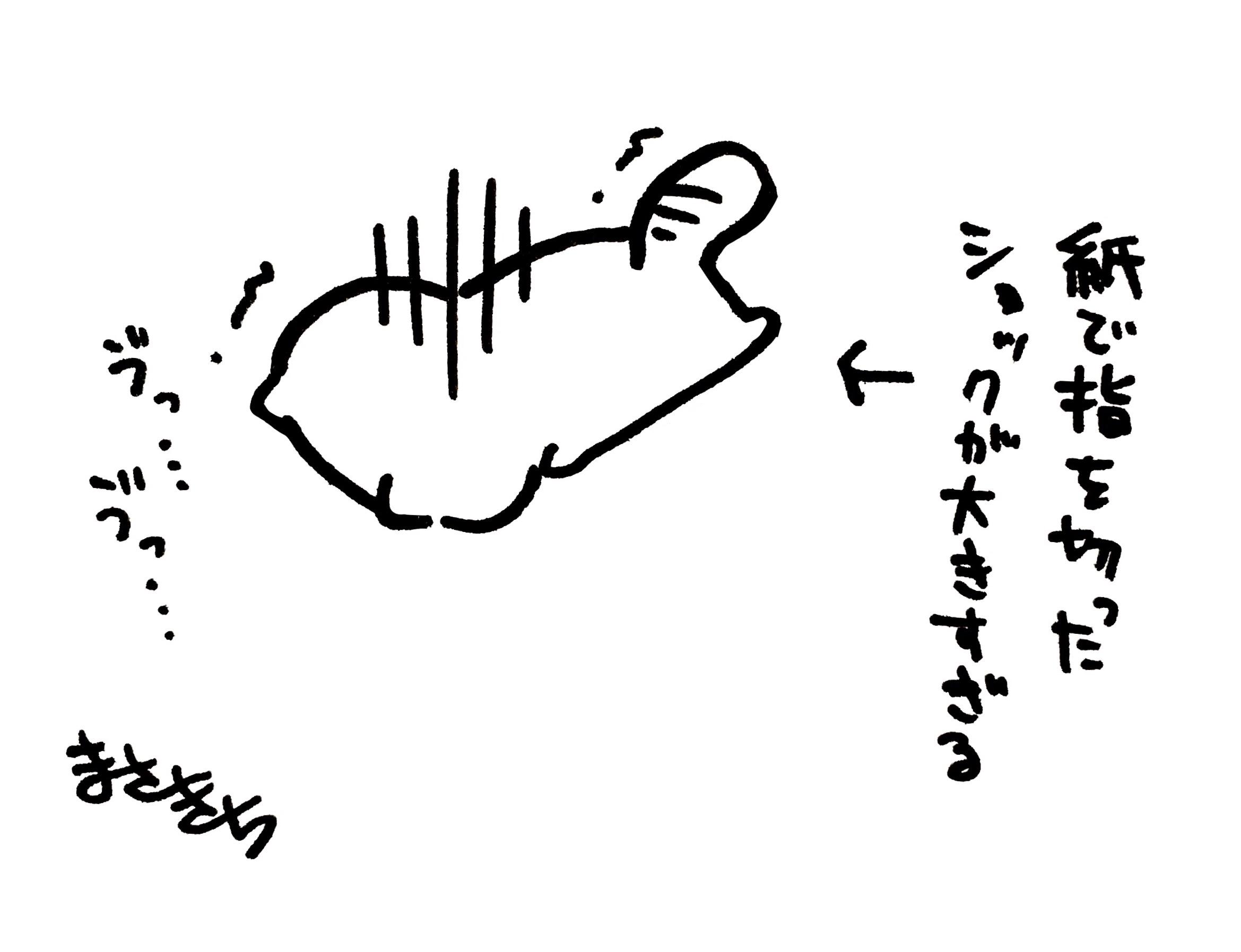 f:id:miyamasaki:20171207025618j:image