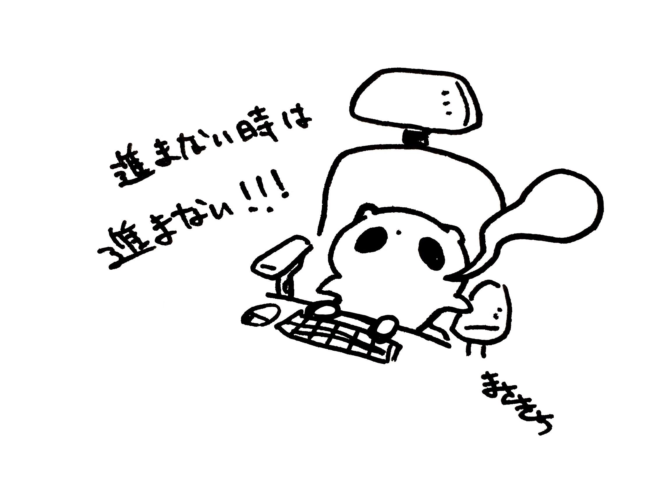 f:id:miyamasaki:20171208025621j:image