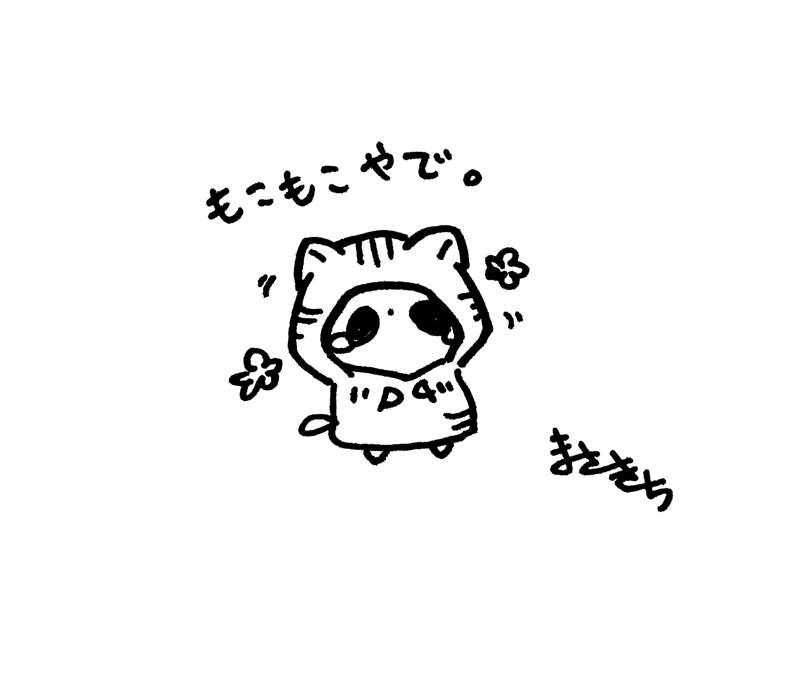 f:id:miyamasaki:20171210023348j:image