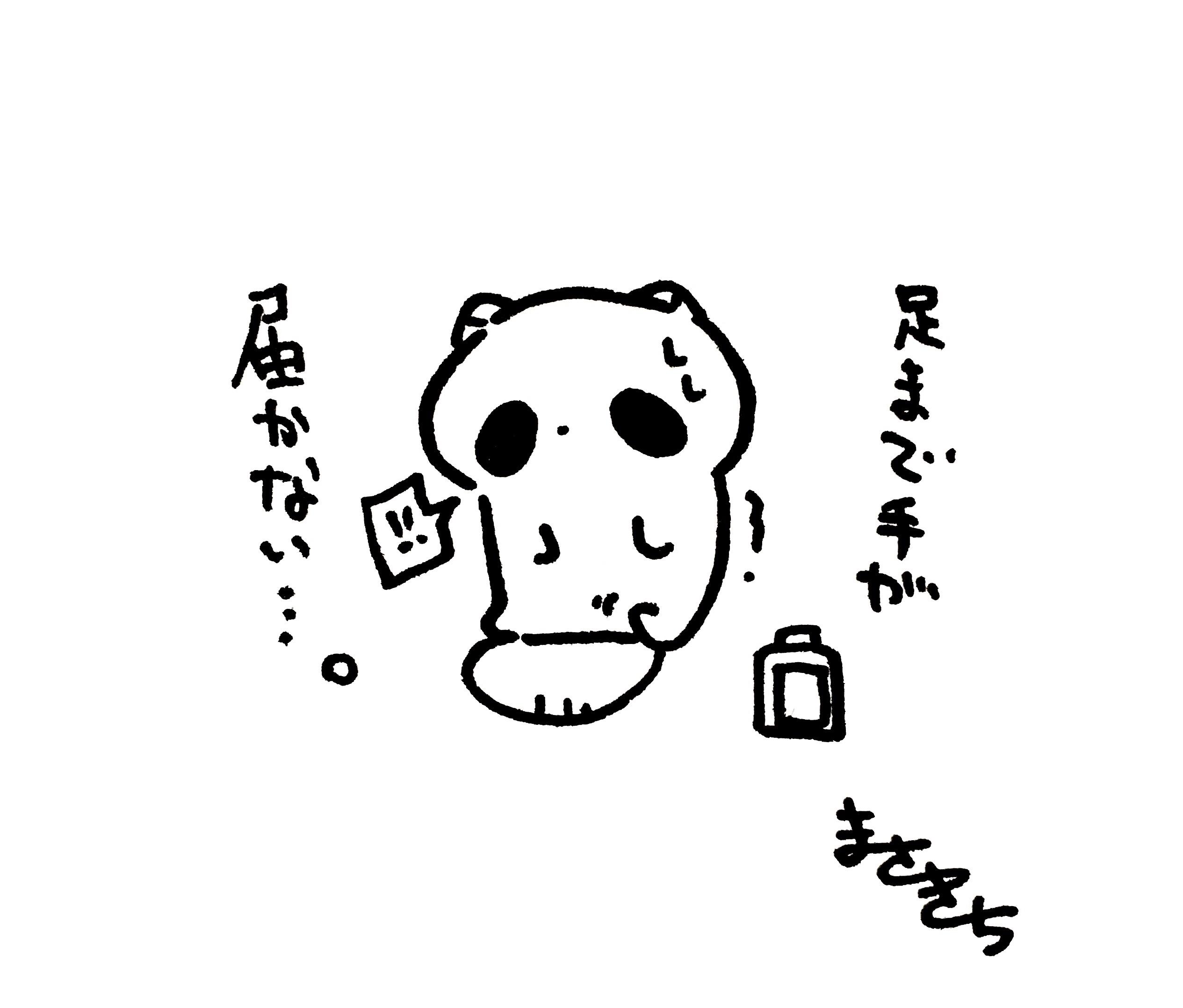 f:id:miyamasaki:20171211030606j:image