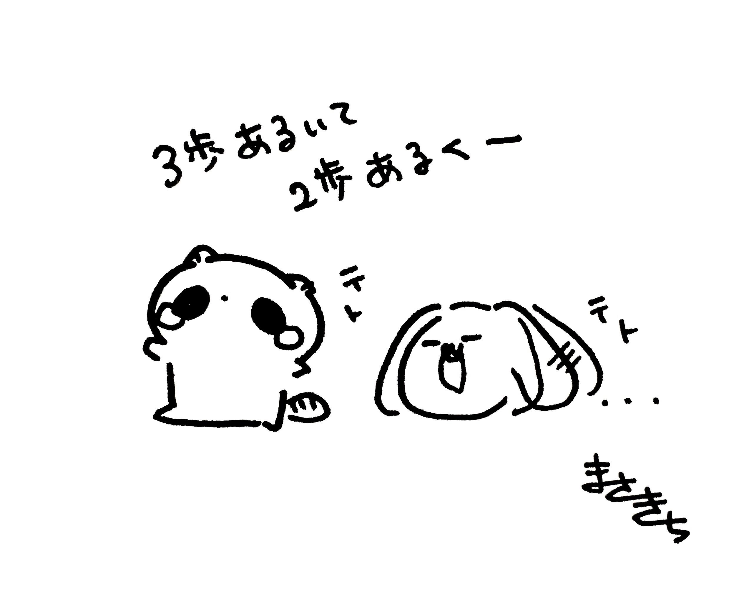 f:id:miyamasaki:20171214040347j:image