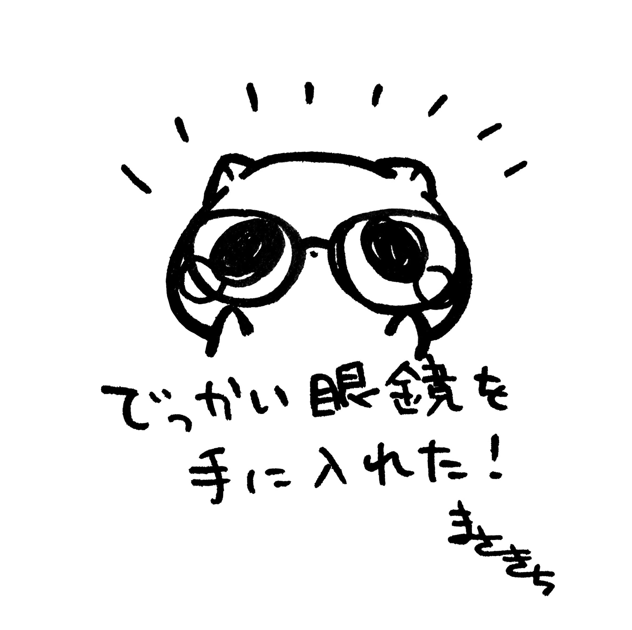 f:id:miyamasaki:20171215020532j:image