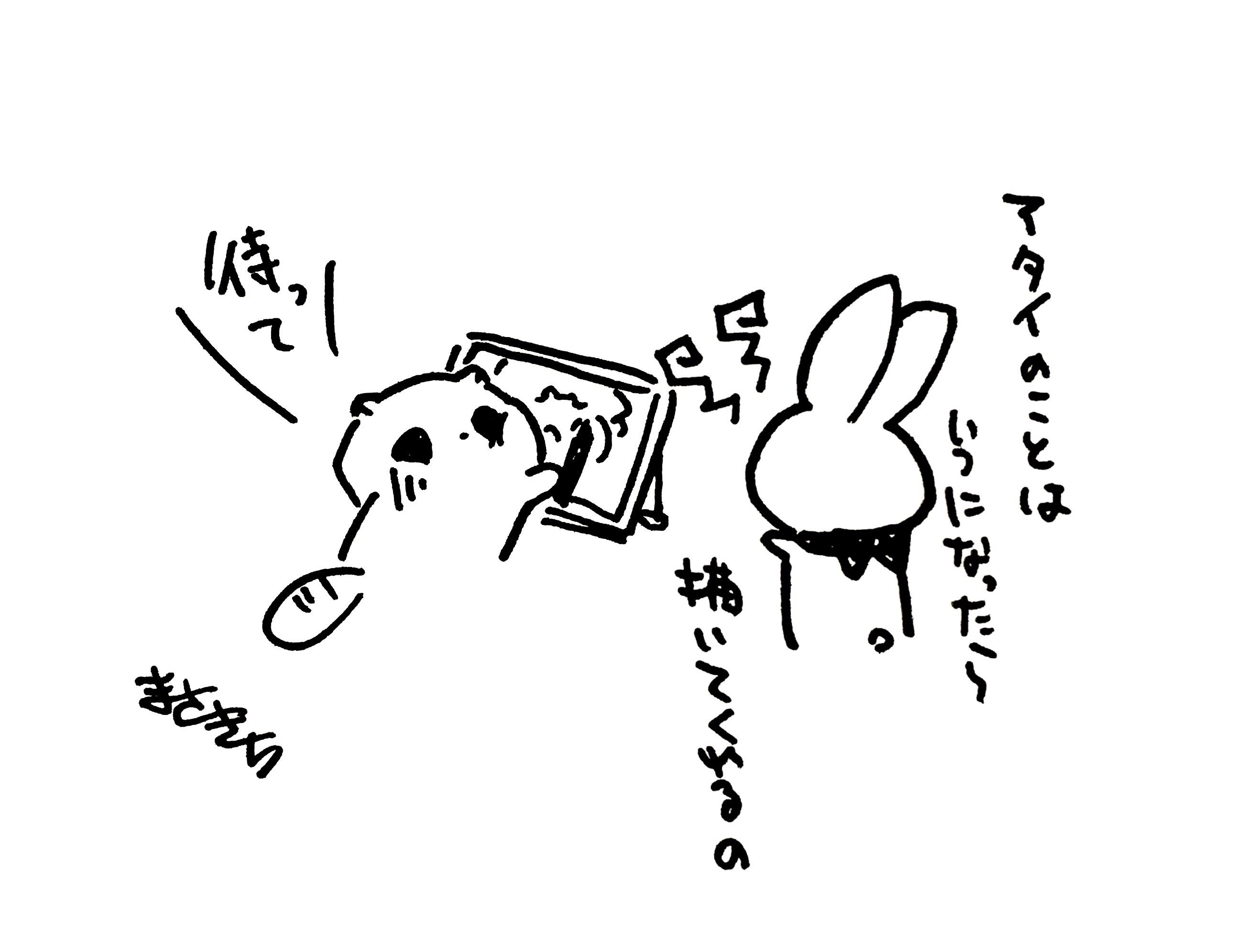 f:id:miyamasaki:20171217033323j:image