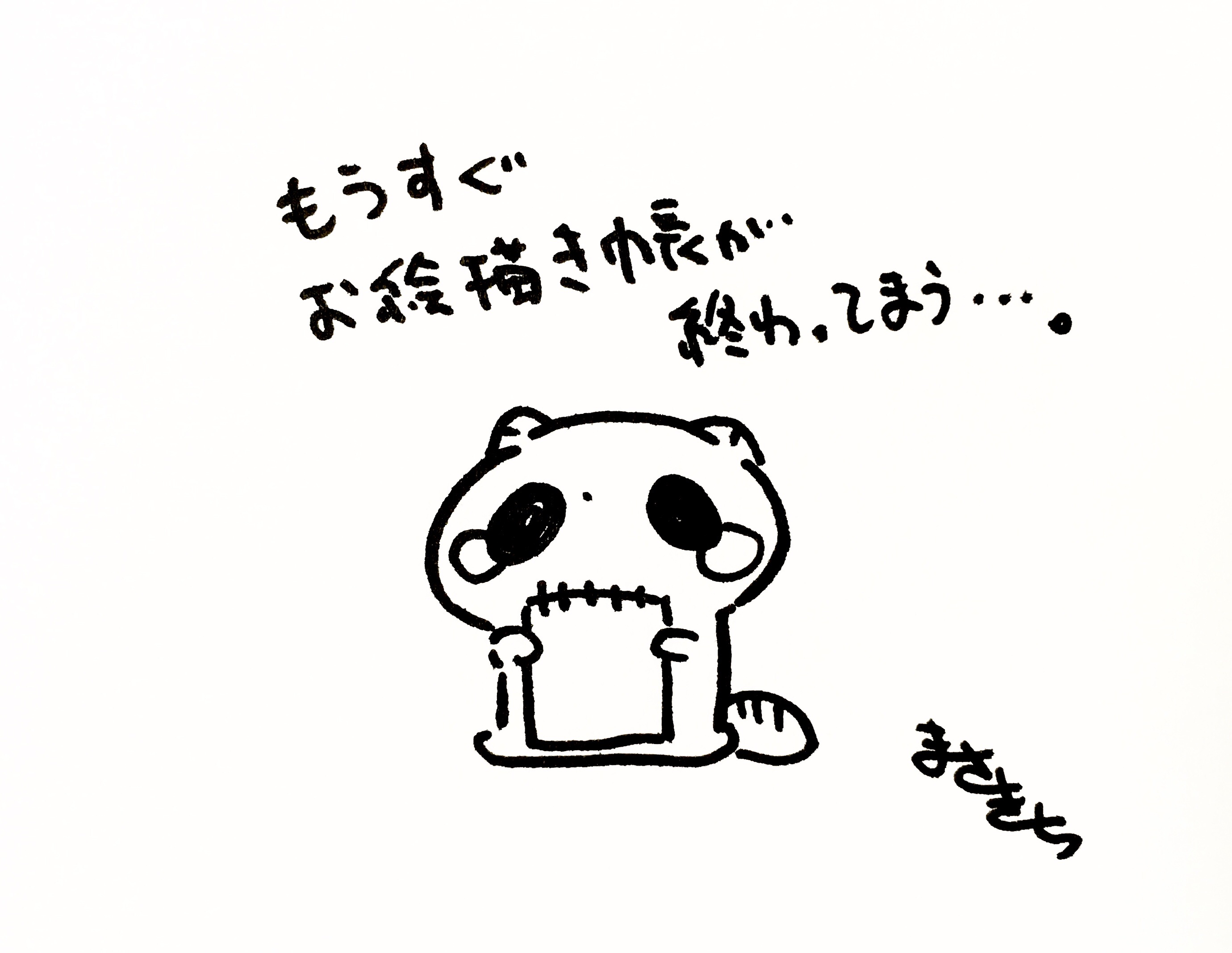f:id:miyamasaki:20171218055234j:image