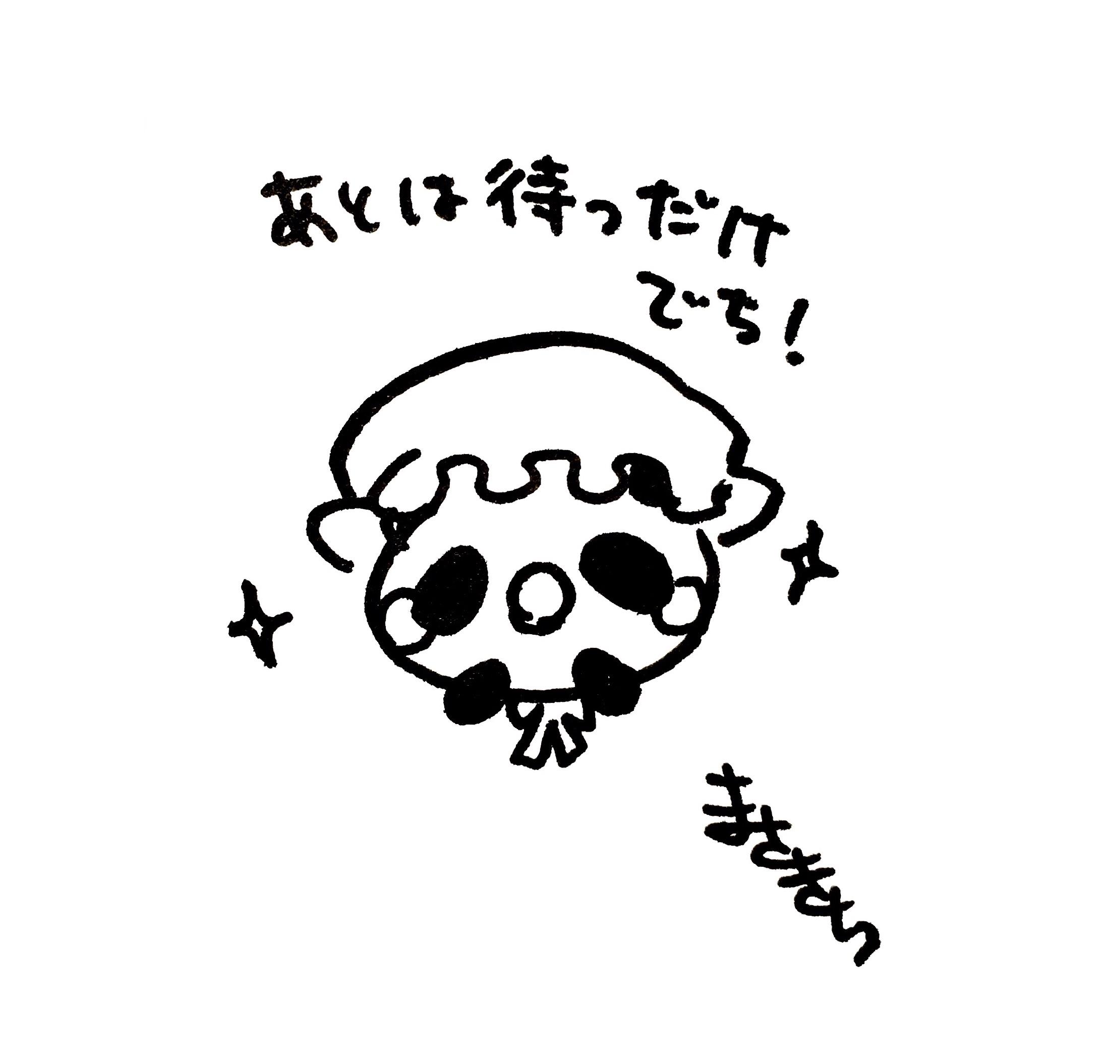 f:id:miyamasaki:20171219031657j:image
