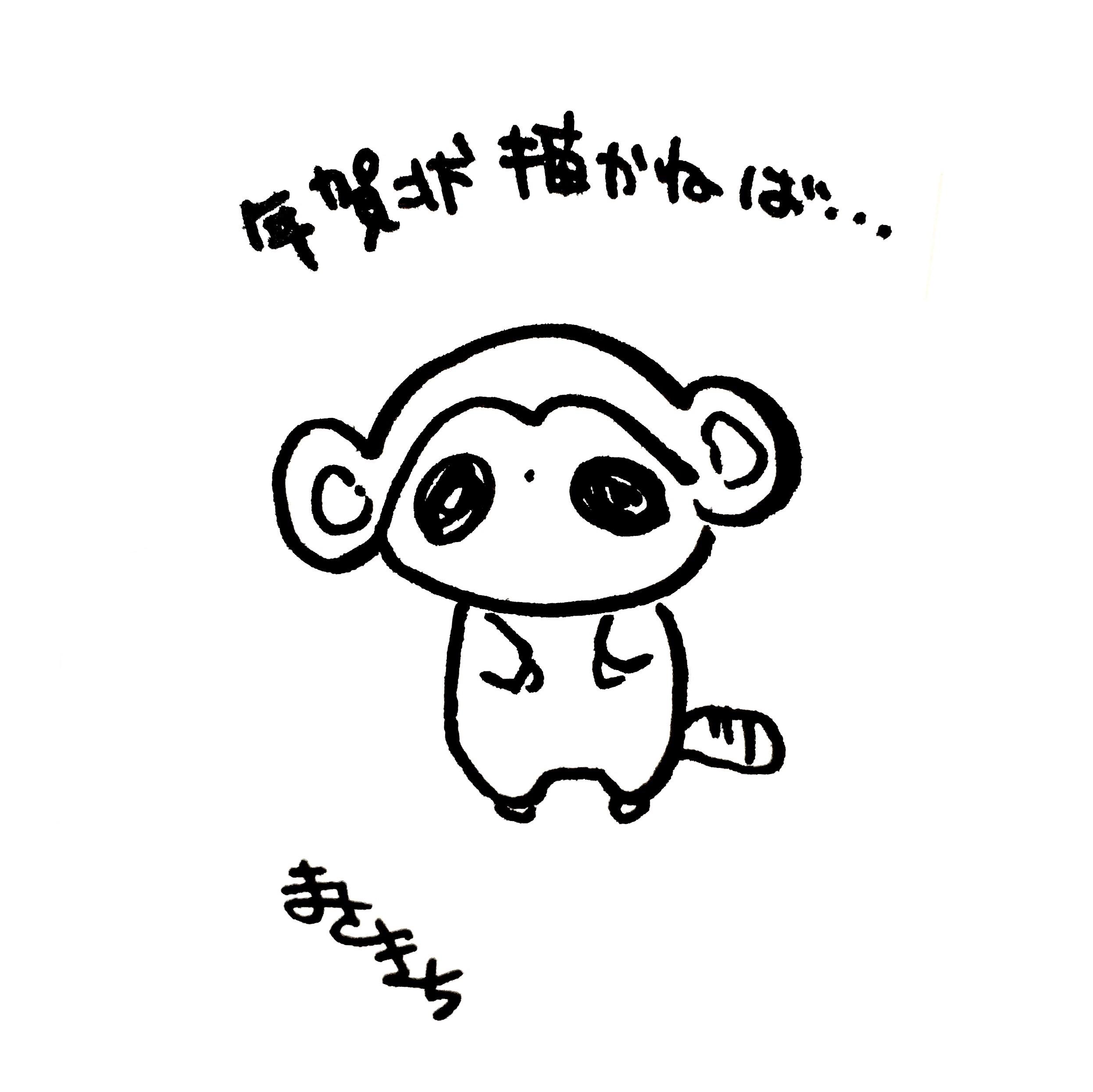 f:id:miyamasaki:20171220042046j:image