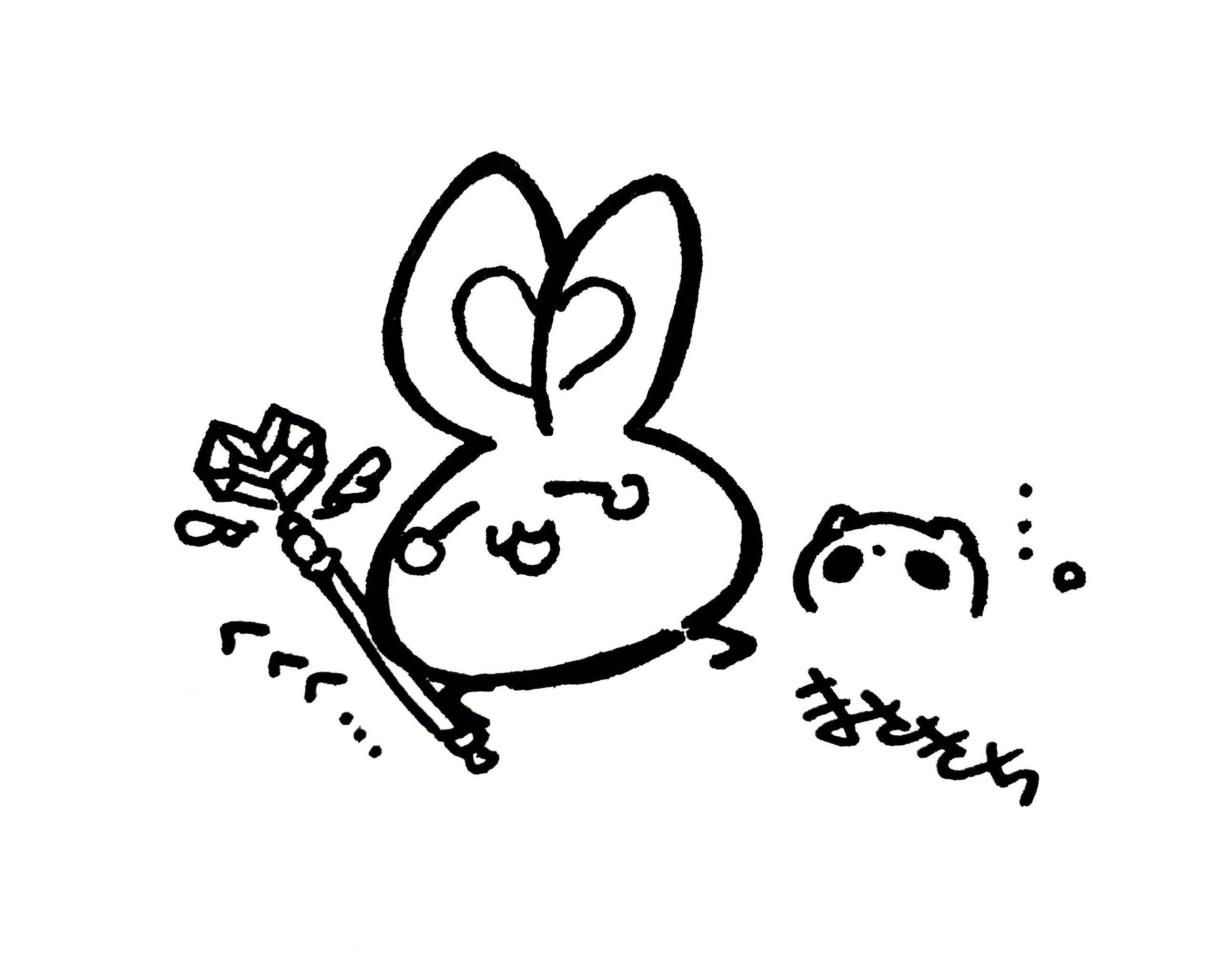 f:id:miyamasaki:20171222031854j:image