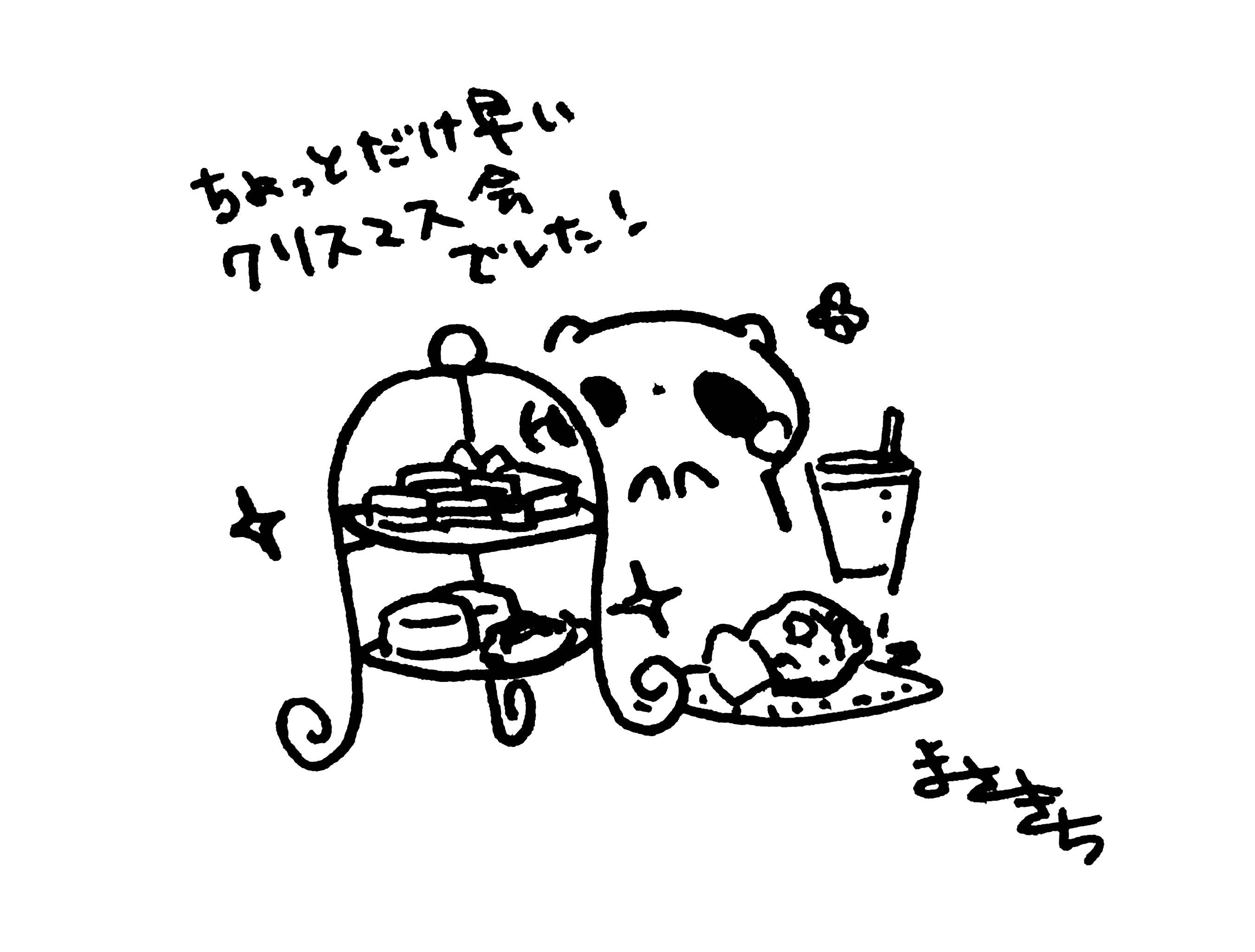 f:id:miyamasaki:20171223030319j:image
