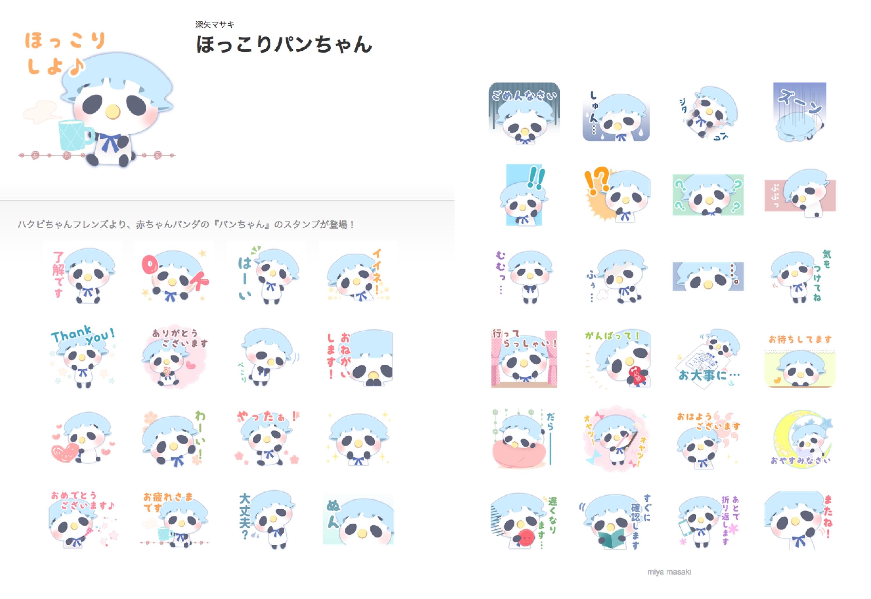 f:id:miyamasaki:20171227023359j:image