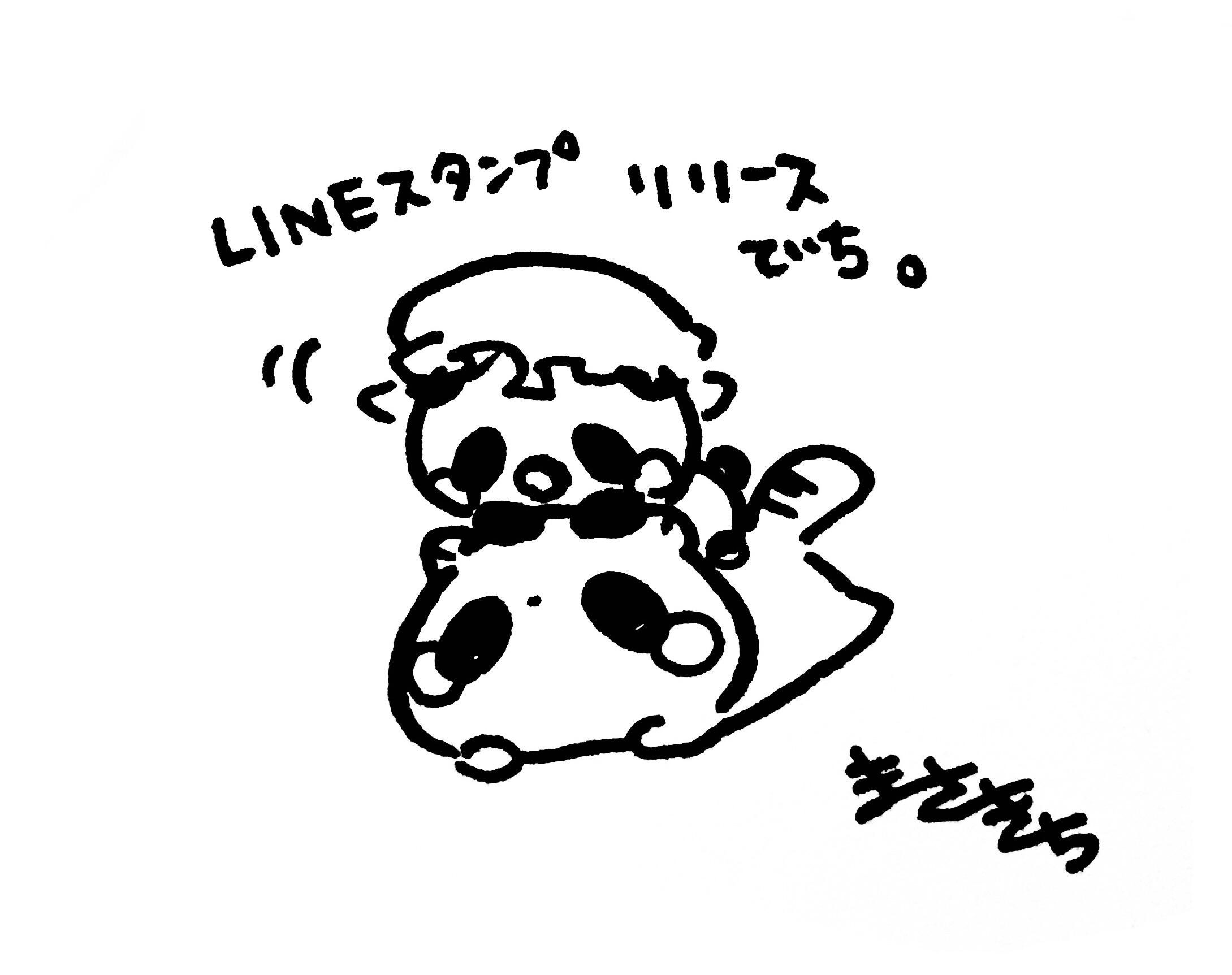f:id:miyamasaki:20171227023453j:image
