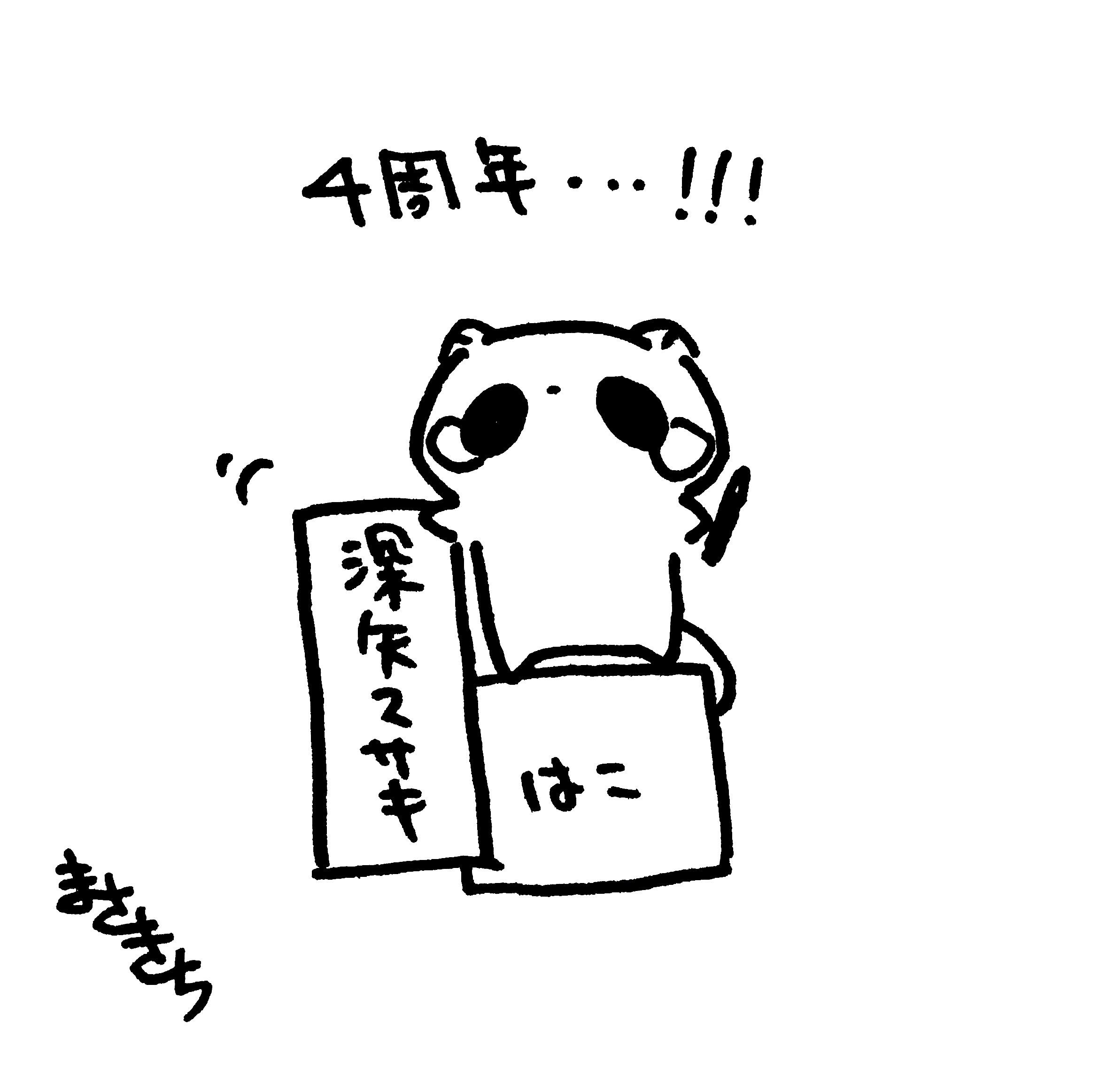 f:id:miyamasaki:20171228025239j:image