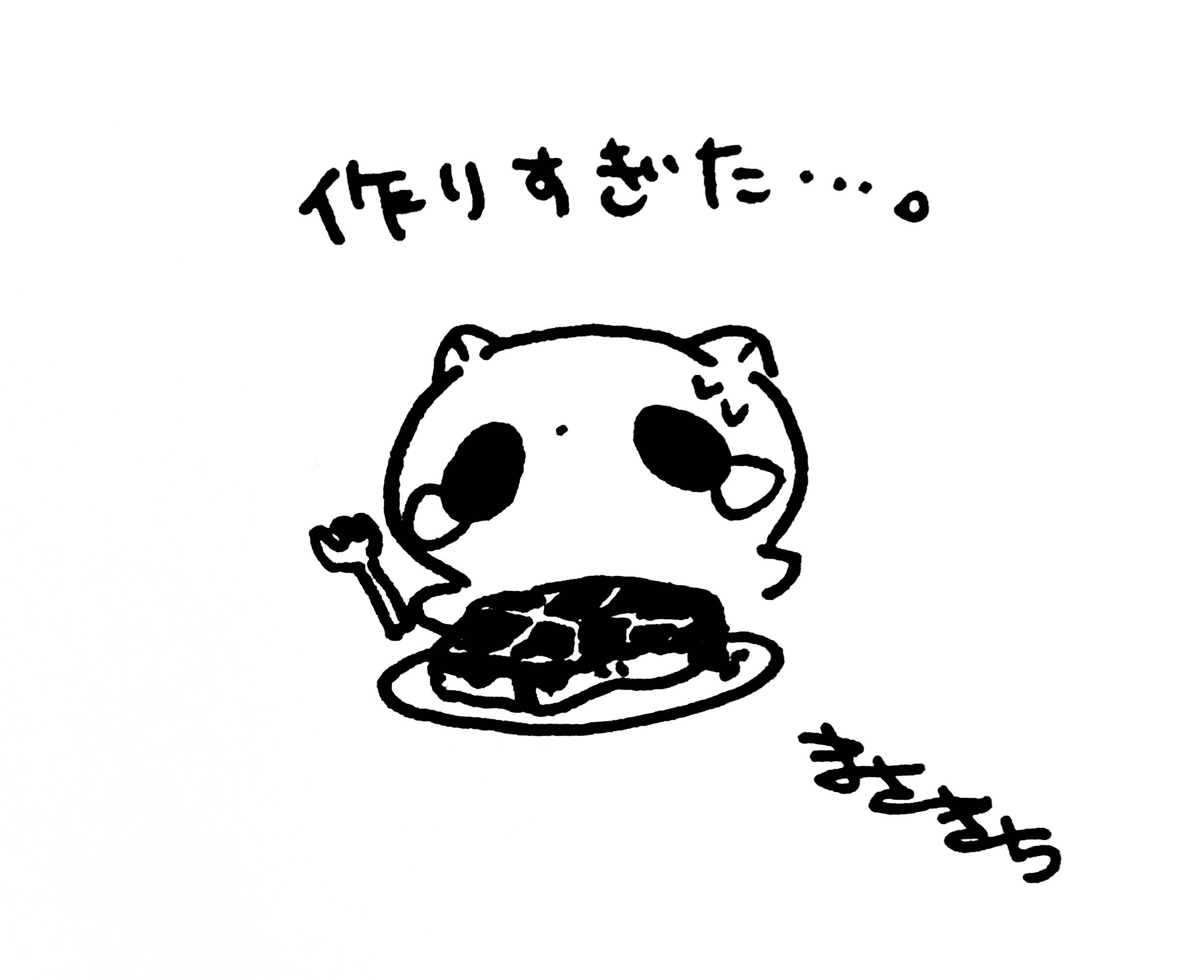 f:id:miyamasaki:20171230032312j:image