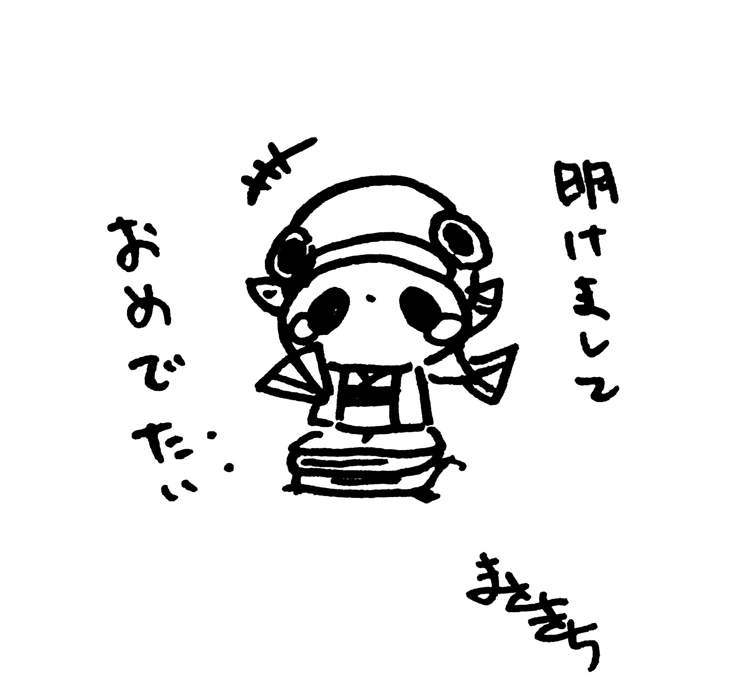 f:id:miyamasaki:20180101020042j:image