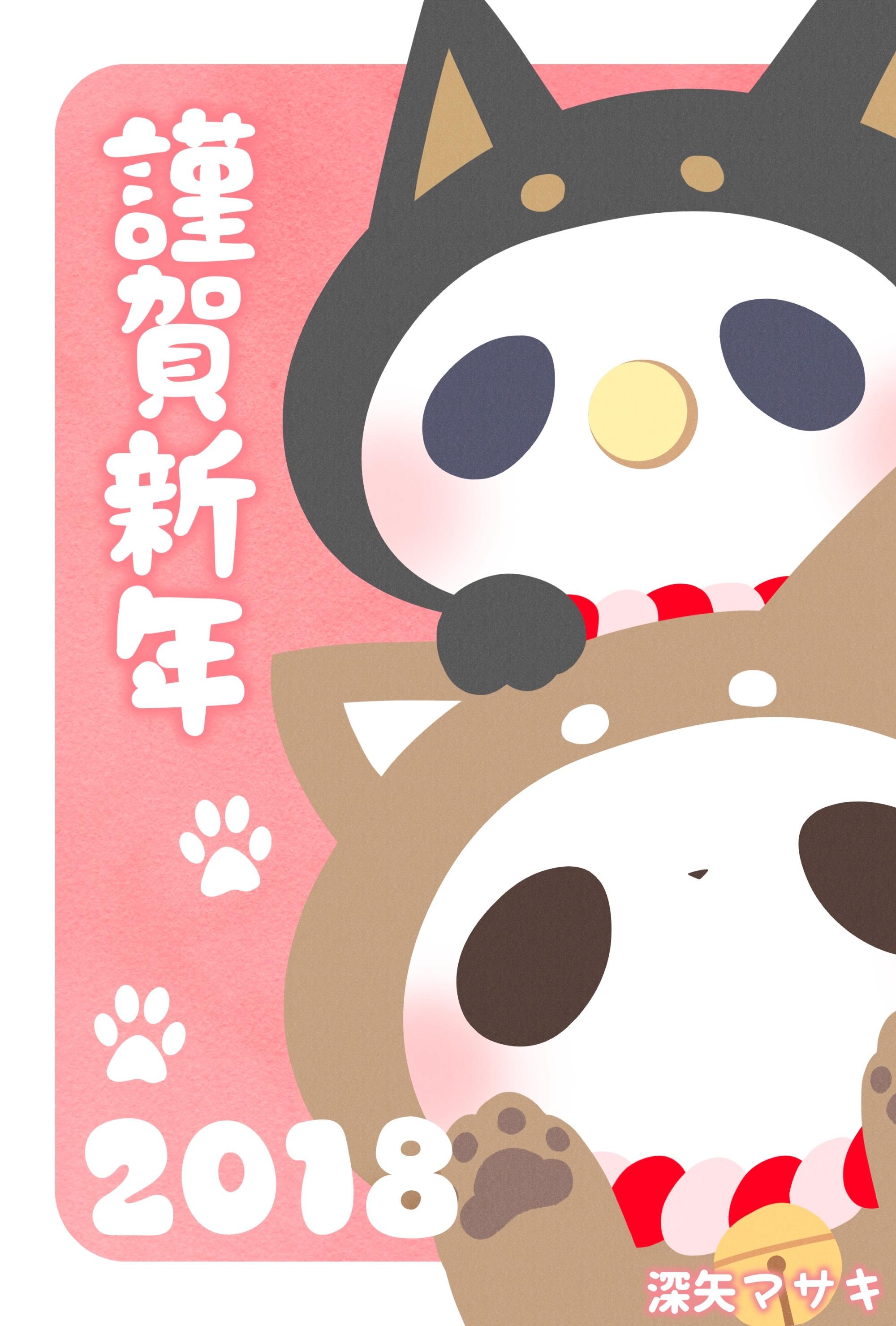 f:id:miyamasaki:20180101021230j:image