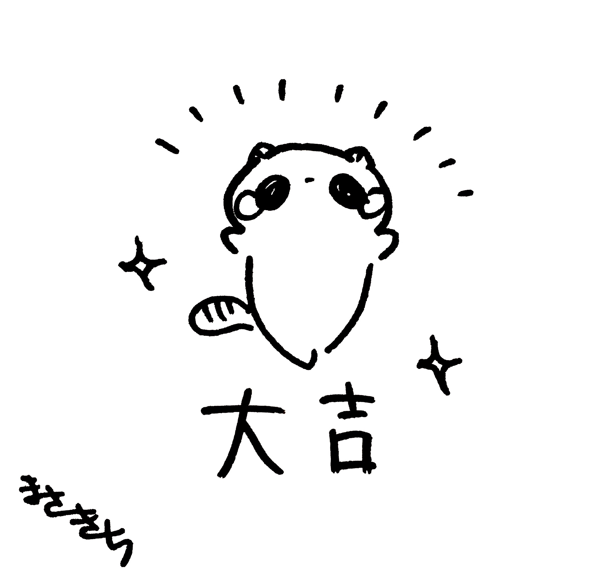f:id:miyamasaki:20180104021518j:image