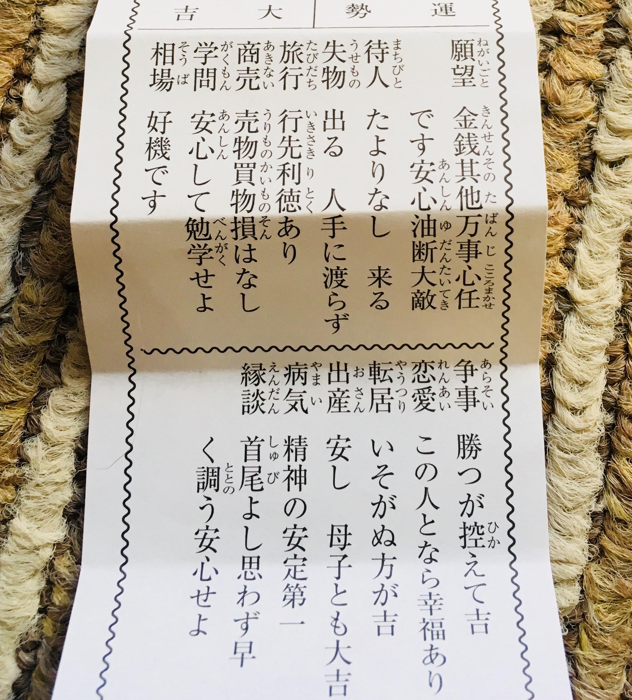 f:id:miyamasaki:20180104021900j:image