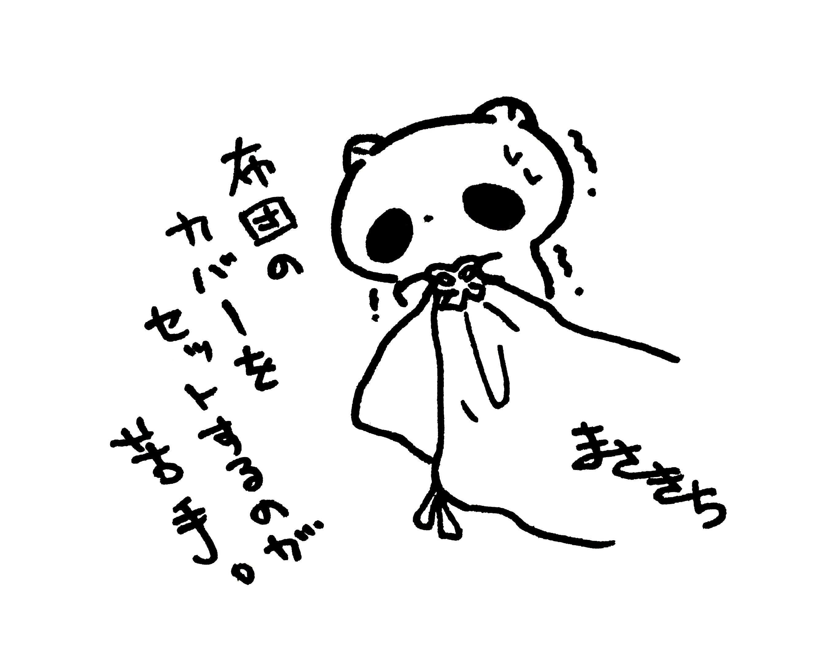 f:id:miyamasaki:20180107023614j:image
