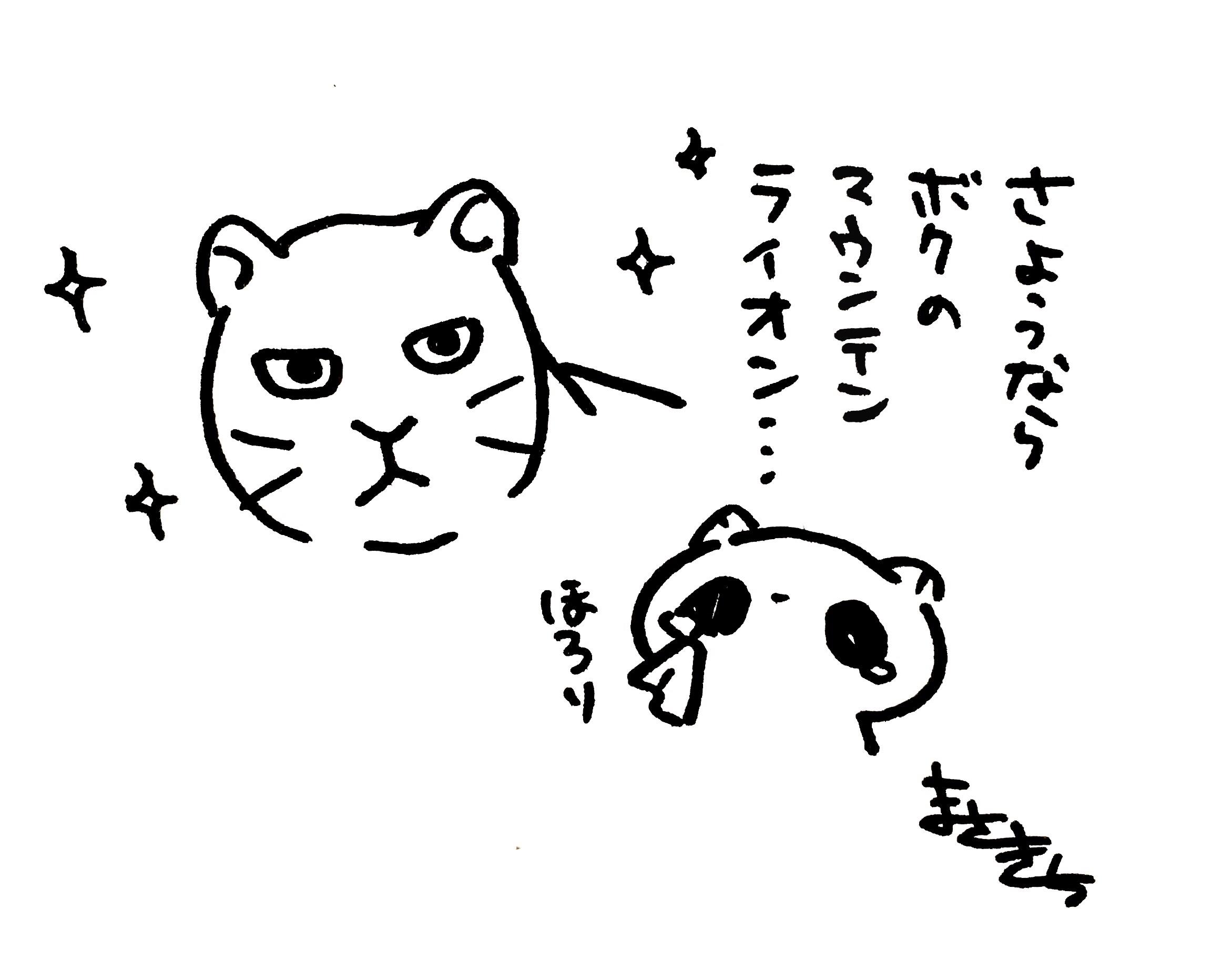 f:id:miyamasaki:20180108042944j:image