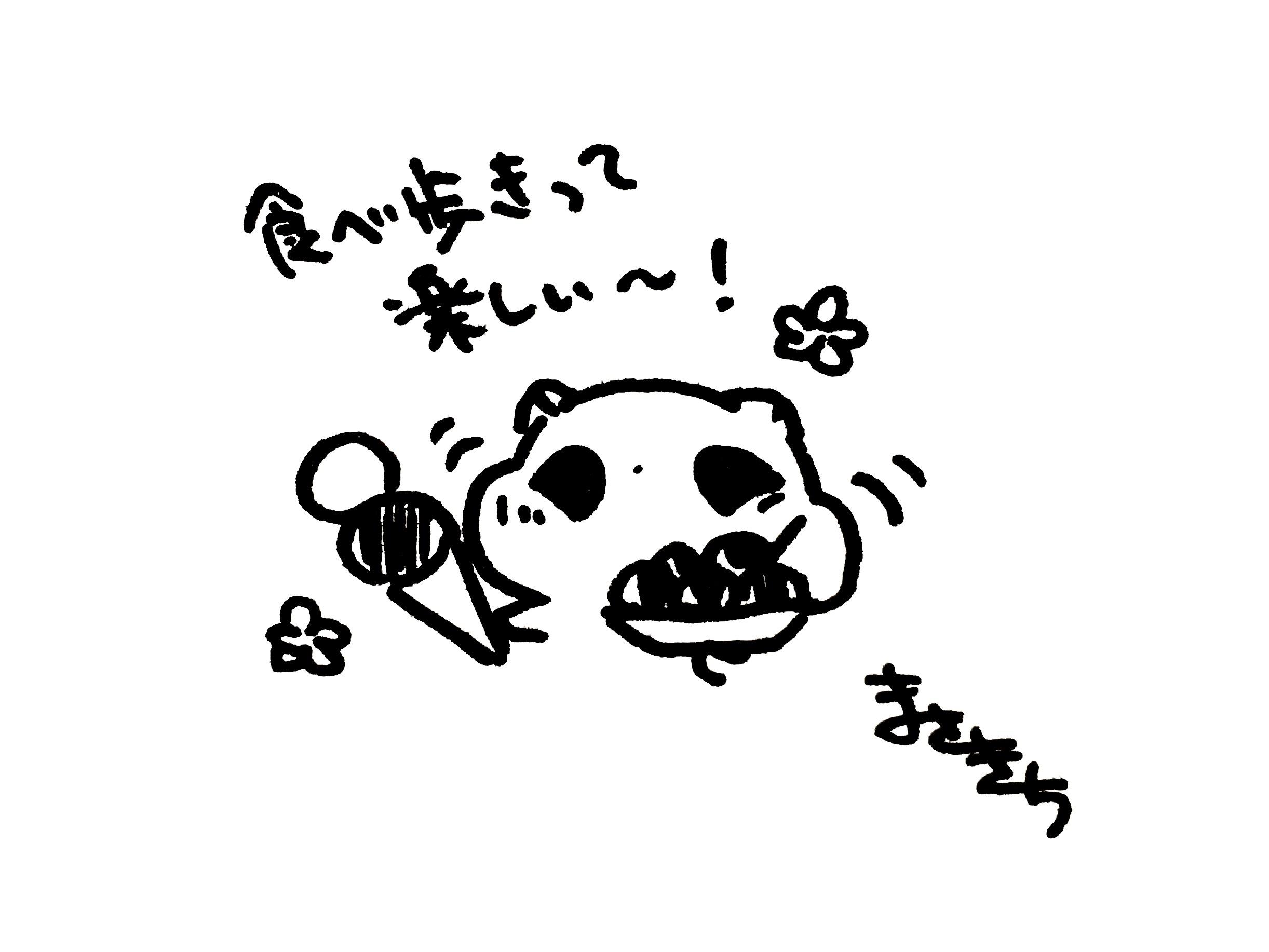 f:id:miyamasaki:20180110013557j:image