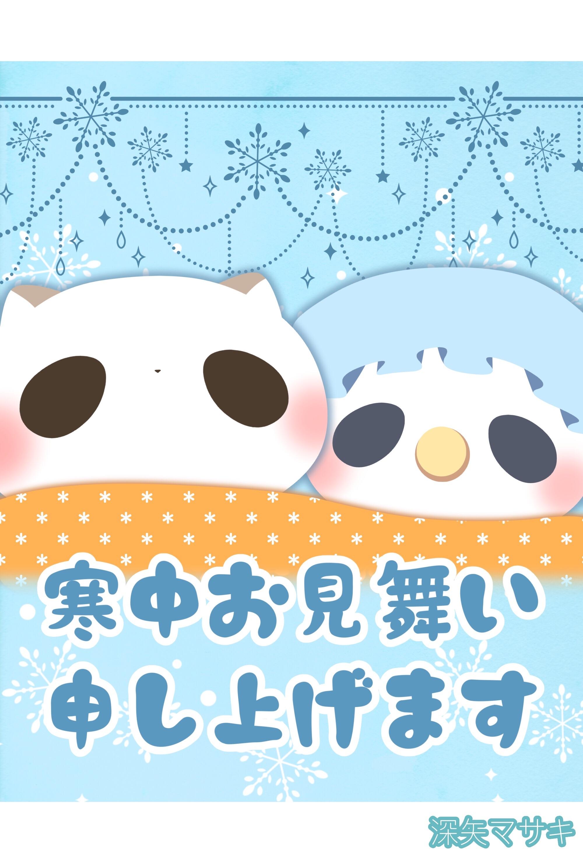 f:id:miyamasaki:20180111033304j:image