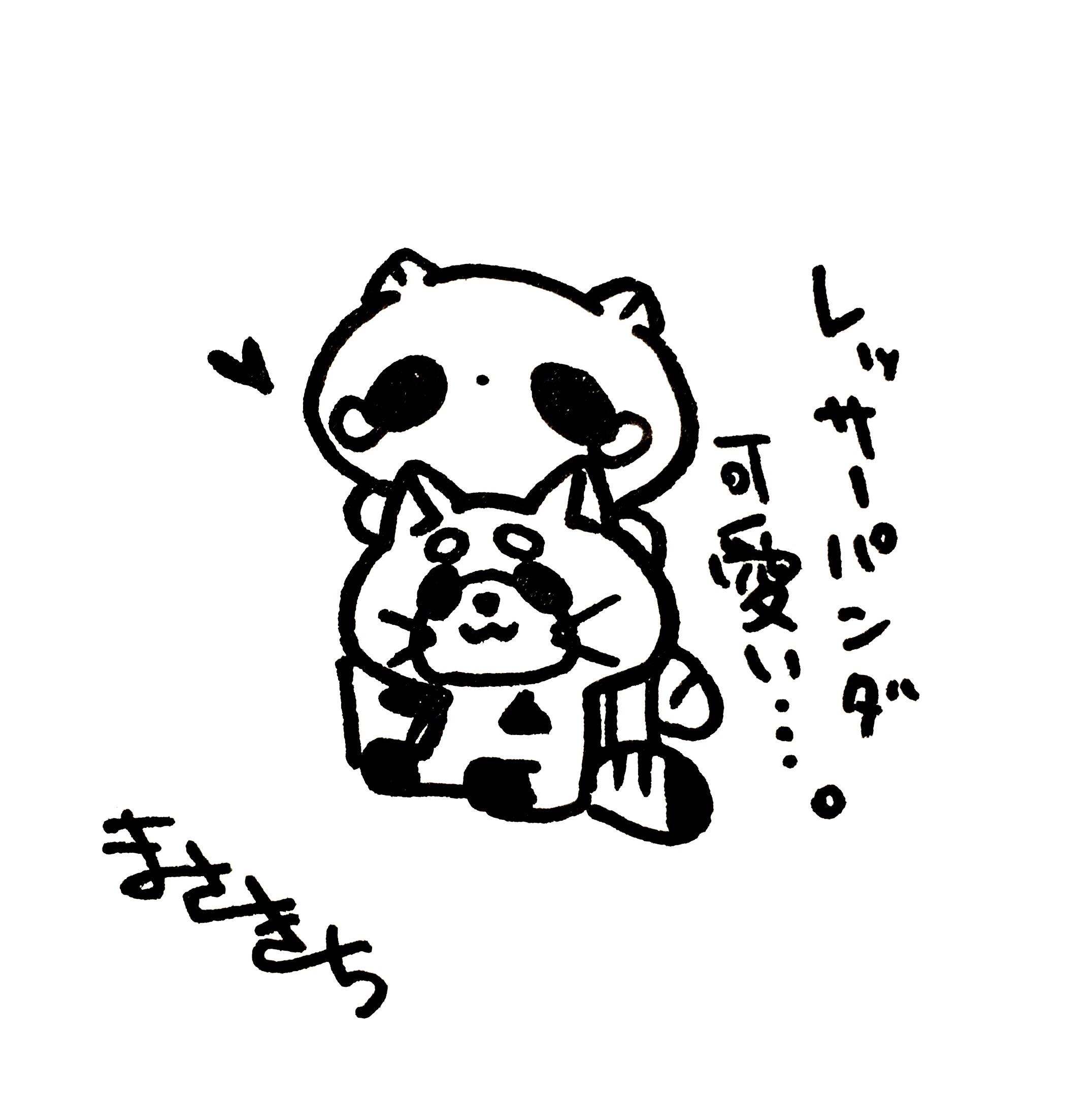 f:id:miyamasaki:20180113022606j:image