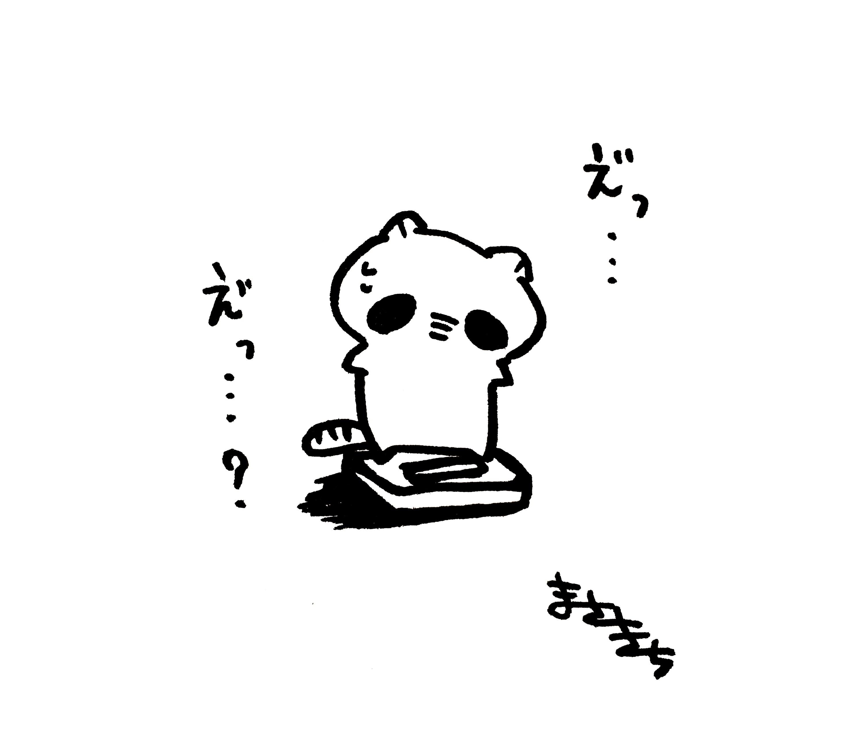 f:id:miyamasaki:20180114035200j:image