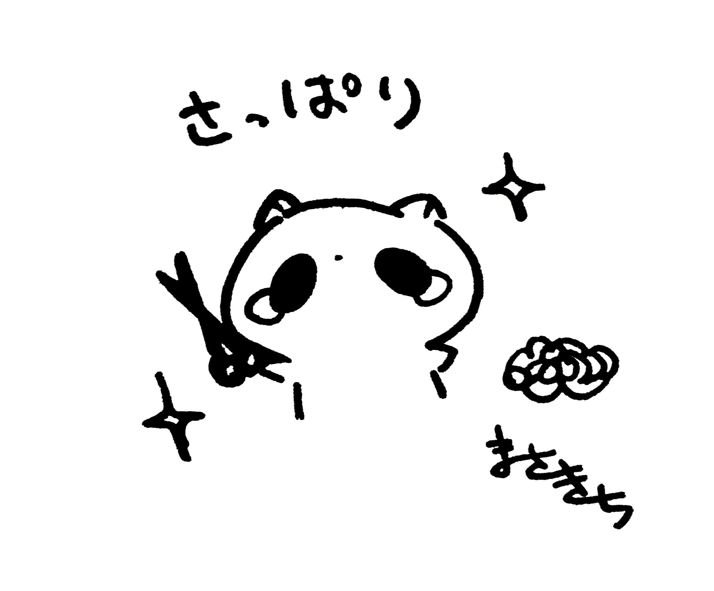 f:id:miyamasaki:20180116042645j:image