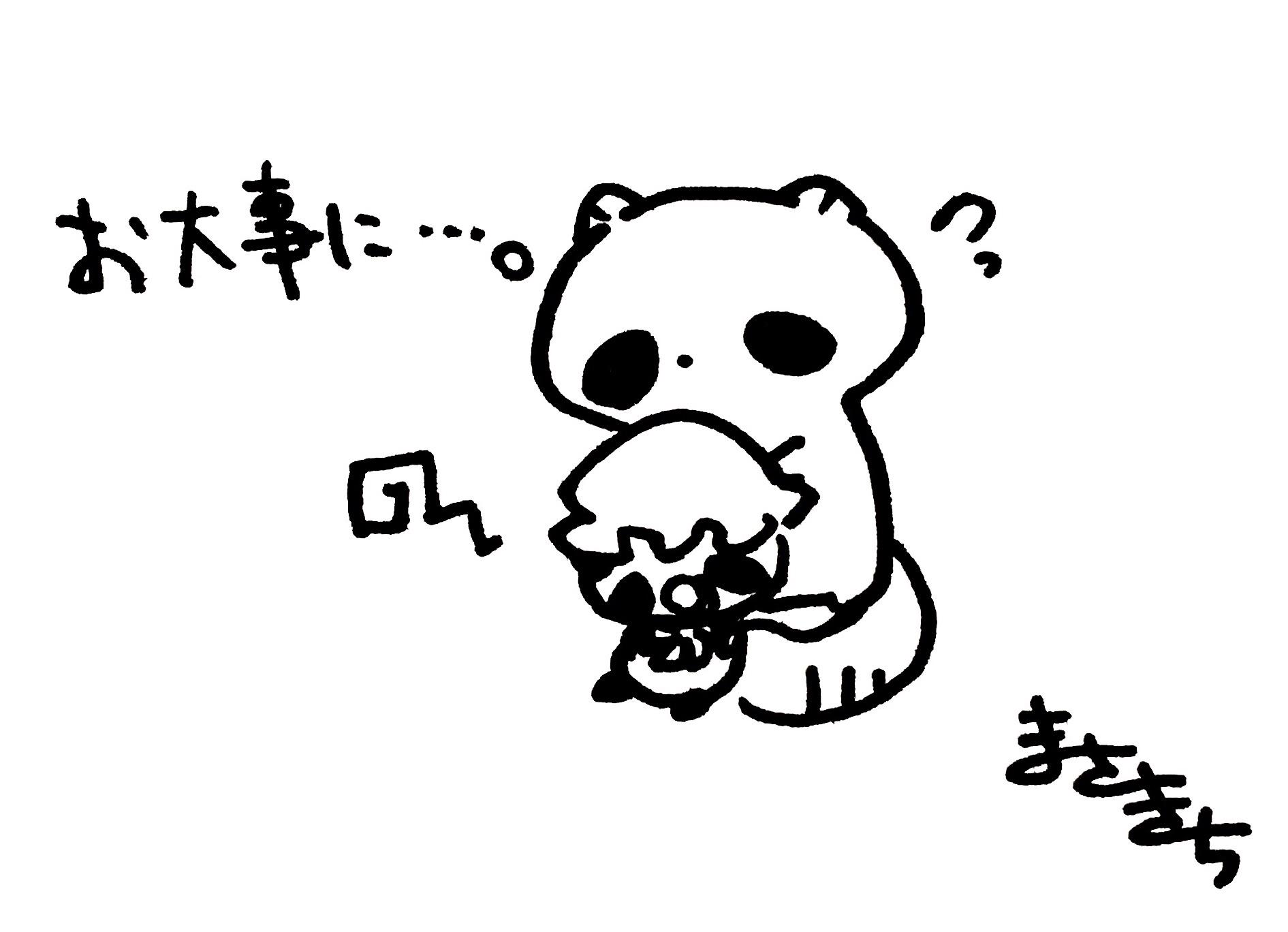 f:id:miyamasaki:20180117034912j:image