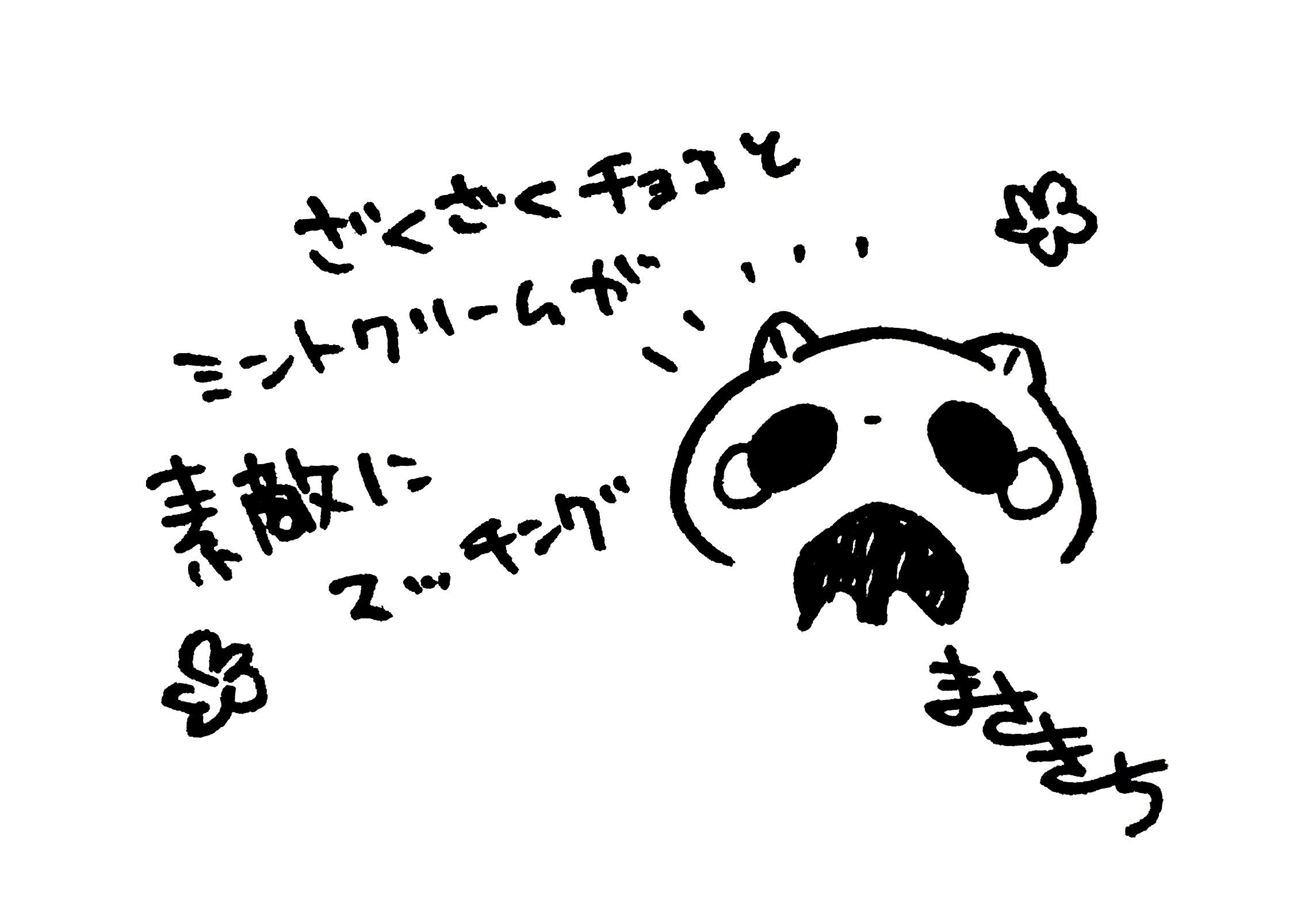 f:id:miyamasaki:20180120034612j:image