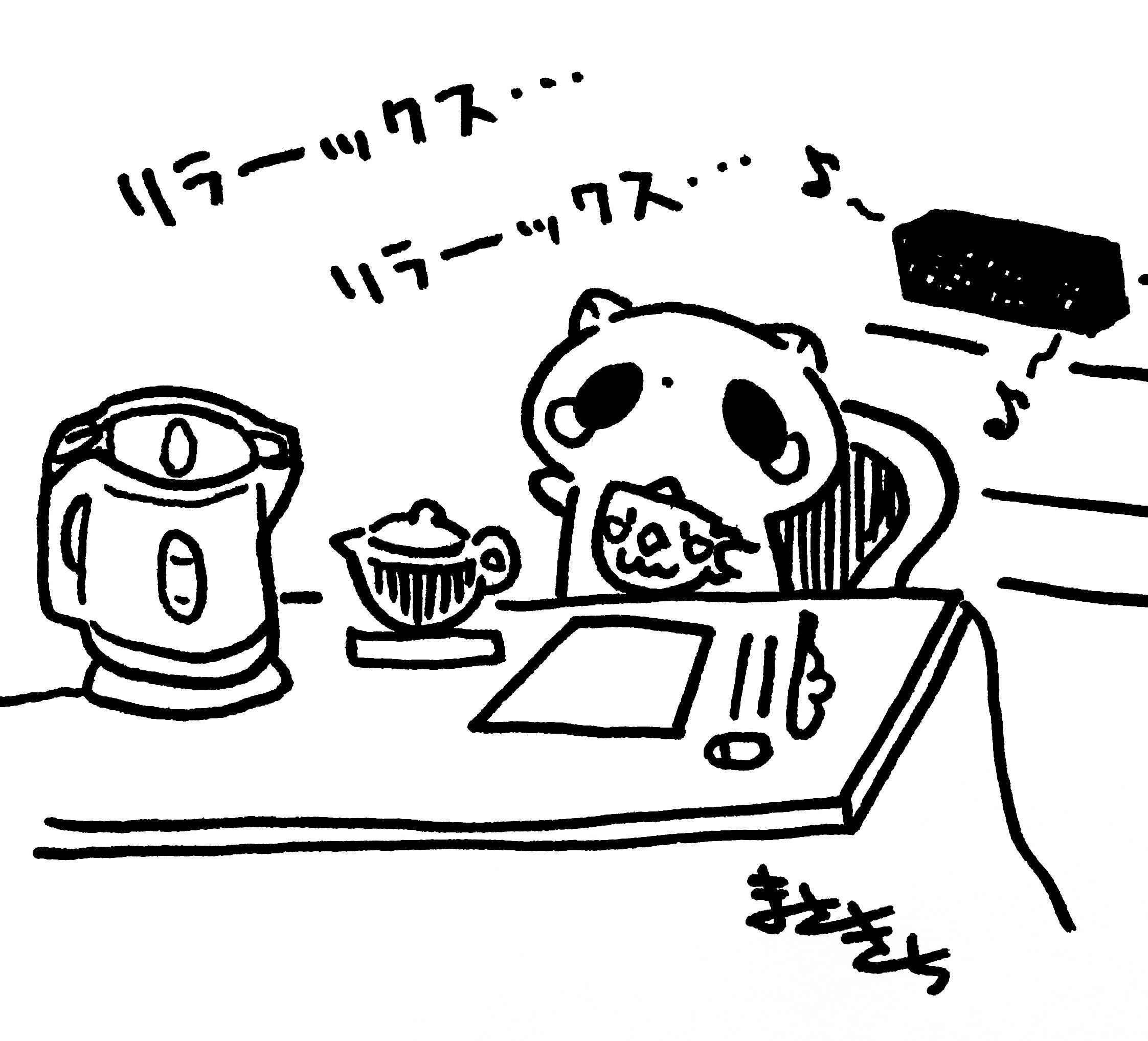 f:id:miyamasaki:20180227033157j:image