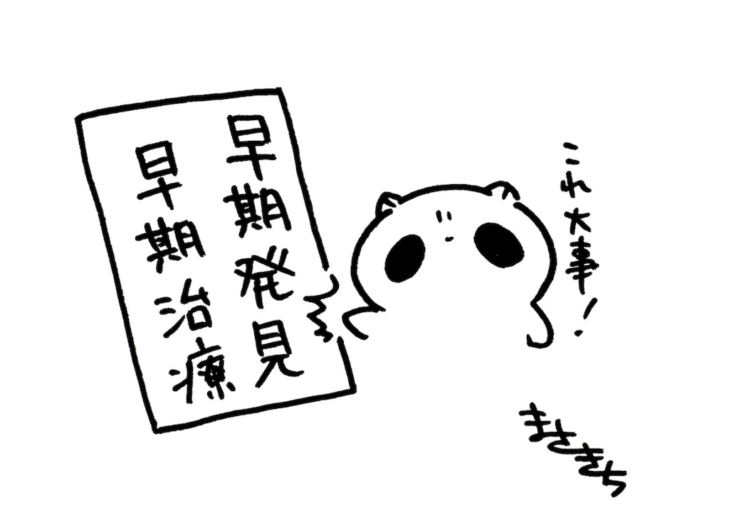f:id:miyamasaki:20180428035418j:image