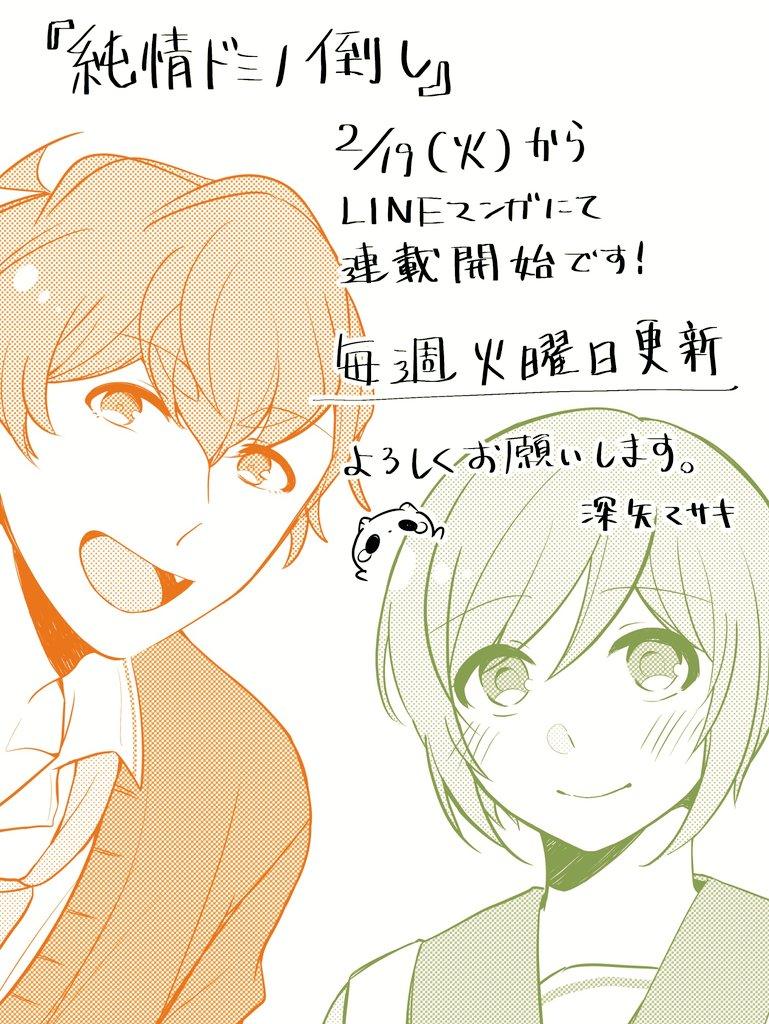 f:id:miyamasaki:20190219212013j:plain