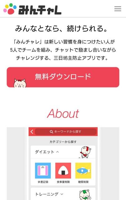 f:id:miyamasu15:20180809231340j:image
