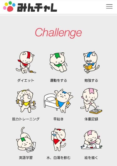 f:id:miyamasu15:20180809231346j:image