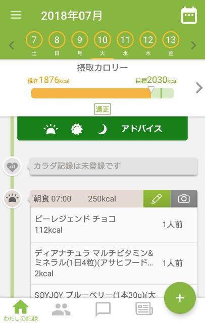 f:id:miyamasu15:20180816194015j:image