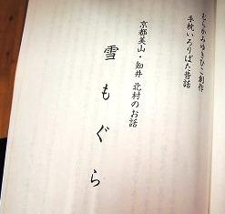 f:id:miyamayomikikase:20170219234316j:plain
