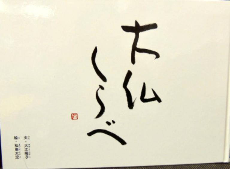 f:id:miyamayomikikase:20180111135249p:plain