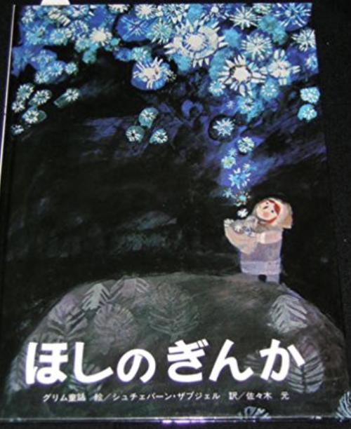 f:id:miyamayomikikase:20180413140027p:plain