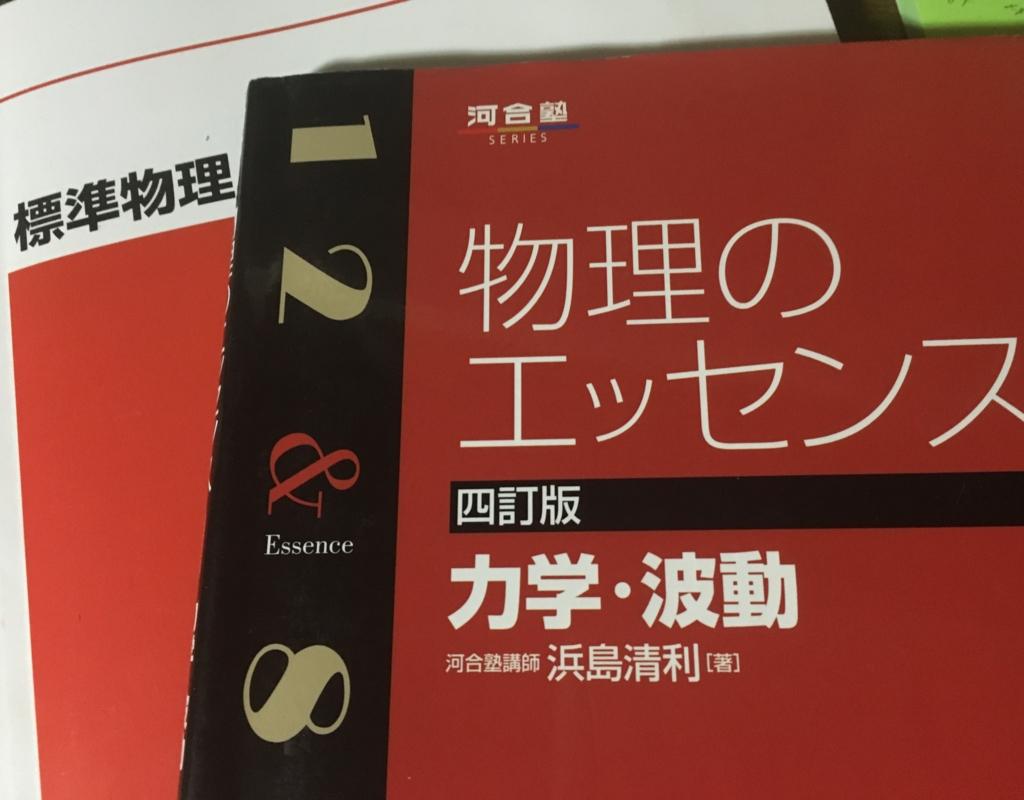 f:id:miyamiyak:20170421214631j:plain
