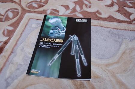 f:id:miyamo0617:20060523194812j:image