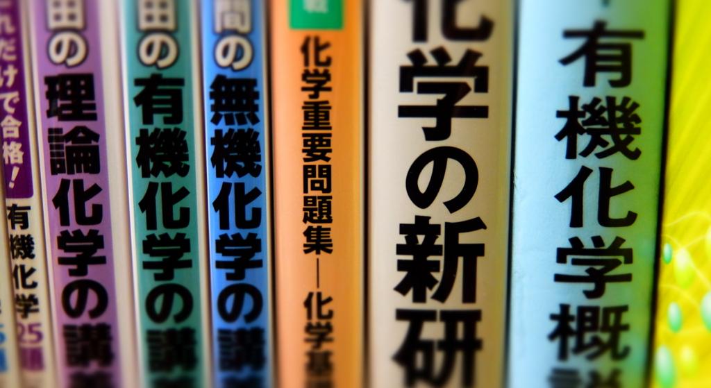 f:id:miyamo765:20161012231221j:plain