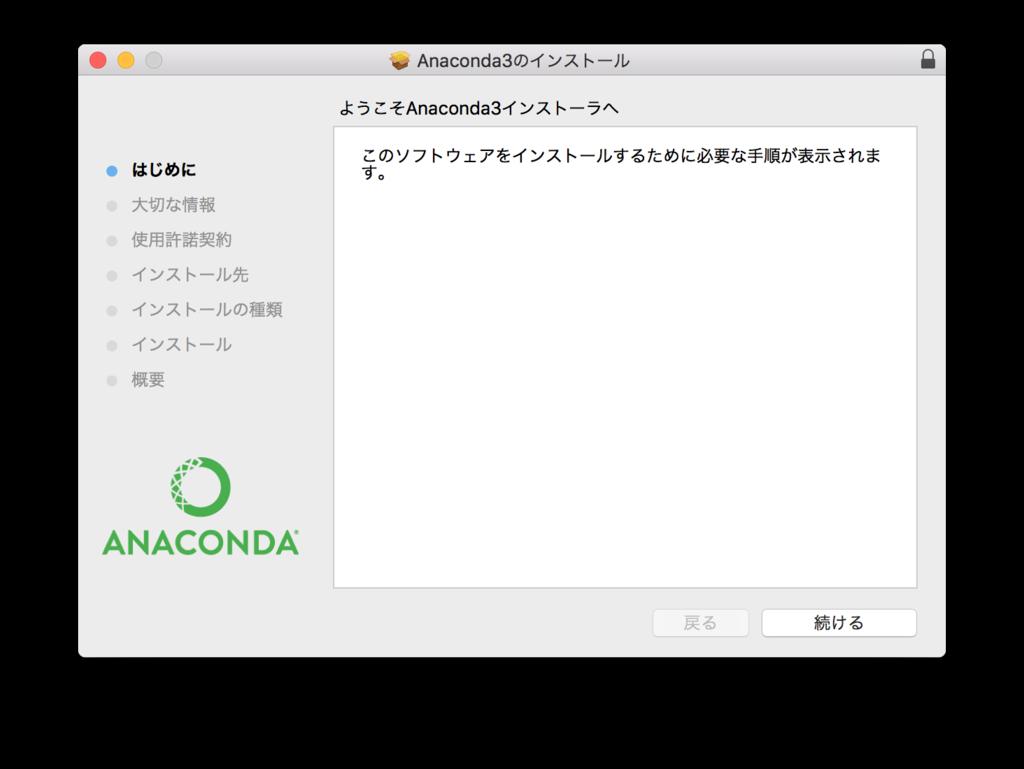 f:id:miyamo765:20170420184439p:plain