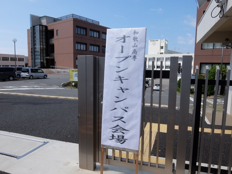 f:id:miyamo765:20171005105823j:plain