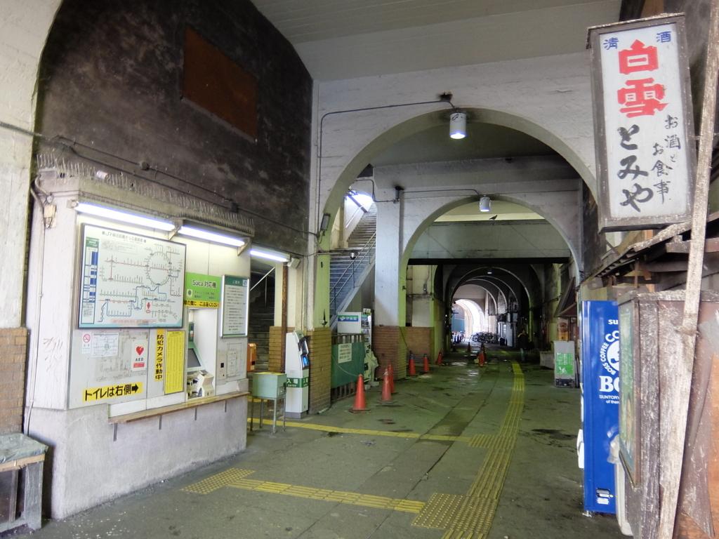 kokudo_station2