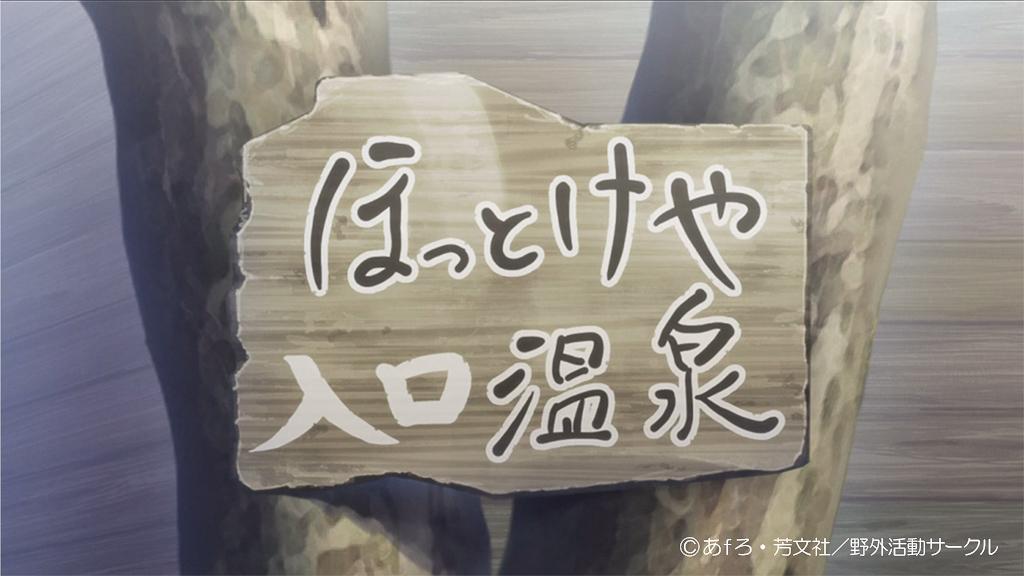 f:id:miyamo765:20190512155852j:plain