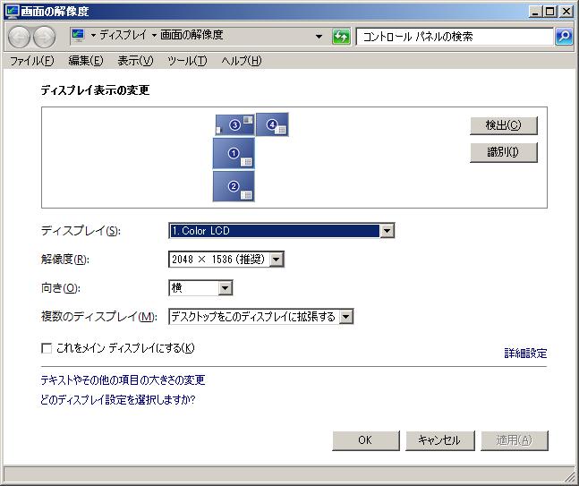 f:id:miyamochi:20140321083208p:image