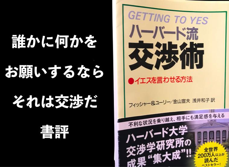 f:id:miyamori_k:20201017130430p:plain