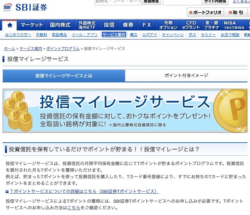 f:id:miyamori_k:20210320151454j:plain:w500