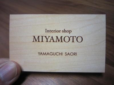 f:id:miyamoto-kagu:20120407011711j:image