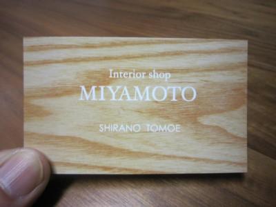 f:id:miyamoto-kagu:20120407011716j:image